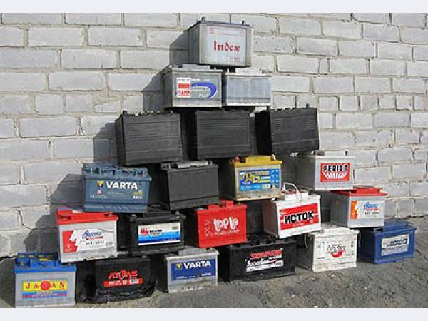 Прием аккумуляторов Сдать старые отработанные бу
