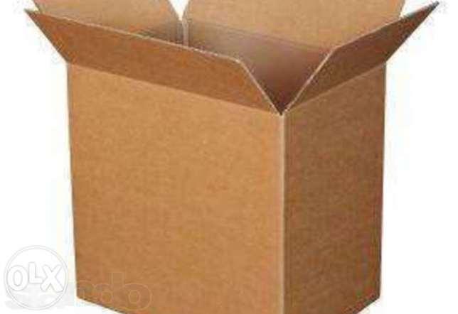 Куплю картонные коробки с сигаретами купить сигареты мальборо в екатеринбурге
